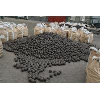 Wholesale High Hardness Forged Steel Grinding Balls for cement , mine and power palnt from china suppliers