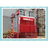 Quality Bridge / Building Construction Hoist Elevator With Rack And Mast Section for sale