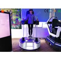 Wholesale Manual / Automatic Joystick Standing Up 9D VR 3 - Dof Electric Platform from china suppliers