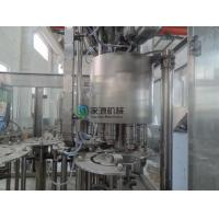 Quality 12 Pcs Heads Water Bottle Filling Machine Full Automatic CSD Filling Equipment for sale