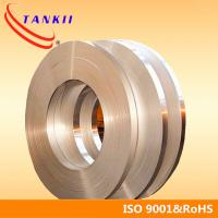 Wholesale Hot Rolled 1J22 Precision Alloy Dimensions 0.1-300mm size 1.0-300mm from china suppliers