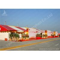 Wholesale Colorful Red and White Fabric Tent Structures , PVC Party Tent Aluminum Alloy Frame from china suppliers