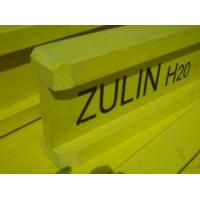 Wholesale Custom 200mm H20 Timber Beam with width of wings 80mm for formwork system from china suppliers