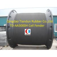 Wholesale Port / Harbor Cell Rubber Fender Frontal Frame With UHMW-PE Pads from china suppliers