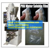 Wholesale With Patent High Quality Automataic Water Soluble Film Packing Machine Model MK-60FM from china suppliers