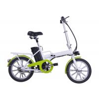 Wholesale Folding PAS Electric Bike Pedal Assist Sysytem Intelligent controller from china suppliers