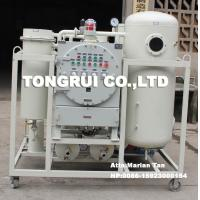 Wholesale Used Hydraulic Turbine Oil Filtration Machine with CT Grade Explosion-Proof from china suppliers