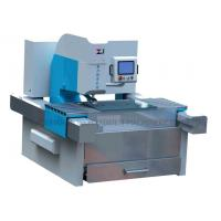 Buy cheap Glass drilling machine - XZJ80 from wholesalers