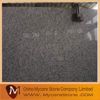 Quality G439 Granite slab (white granite slab) for sale