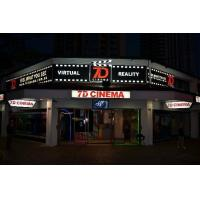 Wholesale Multi players Interactive 8D / 6D Simulator Cinema With 6 DOF Electric Platform 7d cinema from china suppliers
