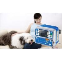 Wholesale Portable Medical Veterinary Infusion Pump With Colorful LCD Display from china suppliers