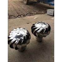 Wholesale 150mm wind driven turbine ventilator stainless steel from china suppliers