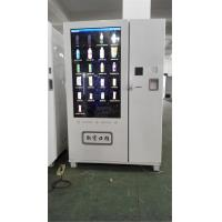 Wholesale Outdoor Auto Self-Service Pharmacy Medicine Vending Machine / Equipment from china suppliers
