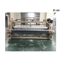 Wholesale High Efficiency 340CM Water Jet Powered Loom Machine Cam Motion Shedding from china suppliers