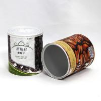 Wholesale SGS-FDA Certified Cylinder Paper Composite Cans with Easy Open Lid for Dried Fruits and Nuts from china suppliers