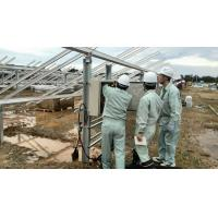 Wholesale Intelligent Solar Array Combiner Box Photovoltaic RS485 CE With String Monitoring from china suppliers