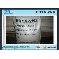Wholesale TITRIPLEX III / Organic Acid 99% white powder EDTA-2NA as textile additives from china suppliers