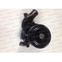 Quality New Style Steel Material Engine Water Pump For Excavator Spare Parts 41022LQ for sale