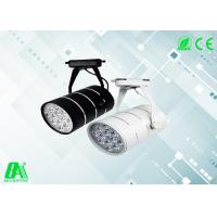 Wholesale 4 Leaf High Power track lighting led , Black kitchen track lighting 9w from china suppliers