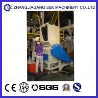 Wholesale Advanced V-type Plastic Crusher Machine for Crushing ABS Solid Blocks from china suppliers