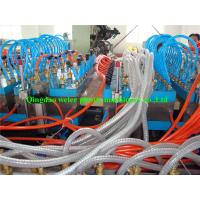 Wholesale 800MM PVC WPC Board Production Line Hollow Type for Door Making from china suppliers