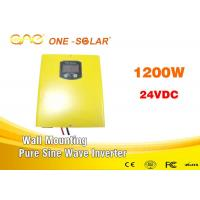 Quality Low Frequency Dc To Ac 1200w Solar Panel Invertor DSP Intelligent Control Chip for sale