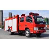 China Fire Control Emergency Vehicles Security Aluminum Roll-up Door on sale