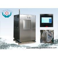 Wholesale Compact Autoclave Sterilizer Machine With Angle Seat Valve Or Ball Valve In Piping Line from china suppliers