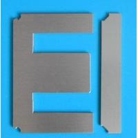 Wholesale Silicon steel Sheet, EI-type Transformer Lamination Core 0.27mm, 0.30mm, 0.35mm, 0.5mm from china suppliers