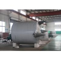 Wholesale CIP Cleaning System Equipment Stainless Steel Cleaning Tank for Beverage Production Line from china suppliers