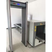 Wholesale Automaticly check Baggage Luggage X Ray Machines detect dangerous weapons in stadium from china suppliers