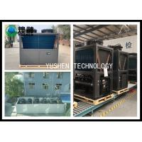 Wholesale Stainless Steel Central Air Source Heat Pump For Hotel , School , Home from china suppliers