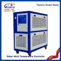 Wholesale mould temperature controller from china suppliers