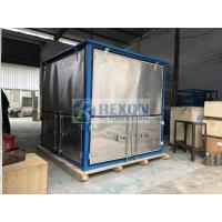 China Weather Proof Type Bipolar Vacuum Transformer Oil Purifier Machine 12000Liters/Hour on sale