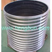 Wholesale Centrifuge screen basket for stock preparation and paper machine from china suppliers