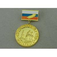 Quality 32 mm awards ribbons medals With Synthetic Enamel And Gold Plating for sale