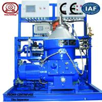 Wholesale Unit Type Separator - Centrifuge Diesel Engine Oil Separator Machine from china suppliers