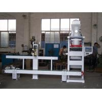 Wholesale High Corrosive Stainless Steel Fertilizer Powder Bagging Machine 1.5kw from china suppliers
