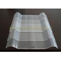 Wholesale Light Weight Corrugated FRP Roof Panels Fiberglass Sheets Water Proof from china suppliers