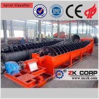 Wholesale Coal Spiral Separator / Mine Classifier / Iron Powder Cyclone Classifier from china suppliers