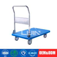 Wholesale Light duty loading 150 kg industrial platform cart plastic hand trolley from china suppliers
