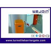 Wholesale 110V / 220V Boom Vehicle Barrier Gate Access Control For Resident Area from china suppliers