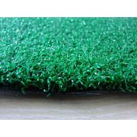 Wholesale Soft 15mm Synthetic Cricket Pitch Grass For Sports Field  from china suppliers