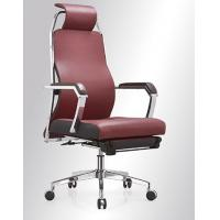 Wholesale Metal Frame True Designs Office Chair Description from china suppliers