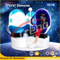 Wholesale Electric Full Motion Amusement Ride 9D Virtual Reality Simulator Triple Cinema Chair from china suppliers