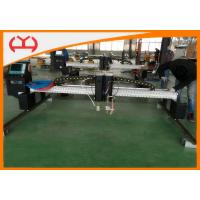 Wholesale Stainless Steel Plasma Cutting CNC Machine / CNC Gantry Flame Cutting Machine from china suppliers
