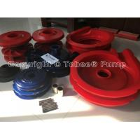 Wholesale Tobee™ Slurry Pump Polyurethane Spares from china suppliers