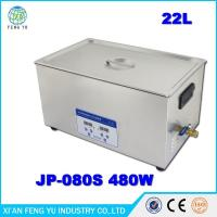 Buy cheap 22L mechanical ultrasonic cleaning equipment for (with timer and heater) factory printer mold jewelry cleaning from wholesalers
