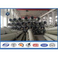 Wholesale Philippines 69KV 50FT 55FT 60FT Power Transmission Pole with Hot Dip Galvanized from china suppliers
