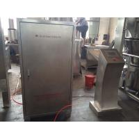 Wholesale Spray granulator Dry Granulation Machine no powder leaking close line from china suppliers